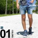 ディースクエアード DSQUARED2 ダメージ加工 革ラベル 5P デニム ショートパンツ ブランド メンズ 男性 カジュアル ボトムス デニムパンツ ショート 【D2MU0399S30342】 夏