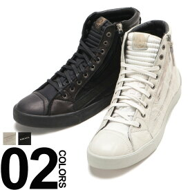 DIESEL (ディーゼル) レザー ブレイブマン ロゴプリント サイドジップ ハイカットスニーカー ブランド メンズ 靴 シューズ ハイカット 白スニーカー DSY01169P0878 SALE_4_a