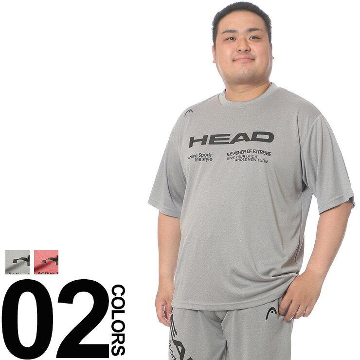大きいサイズ メンズ HEAD (ヘッド) 吸水速乾 フロントロゴ クルーネック 半袖 Tシャツ BIG SIZE カジュアル トップス ティーシャツ スポーツ 機能性 楽天カード分割 05P03Dec16