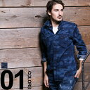 ハイドロゲン HYDROGEN デニムシャツ カモフラージュ総柄 ポケット付き 長袖 ブランド メンズ 男性 カジュアル トップ…