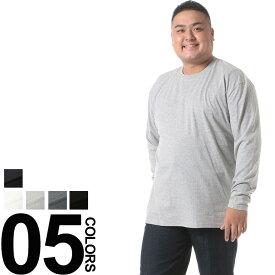 大きいサイズ メンズ B&T CLUB (ビーアンドティークラブ) 綿100% 天竺編み 無地 クルーネック 長袖 Tシャツ BIG SIZE カジュアル トップス シンプル ティーシャツ 天竺 オールシーズン