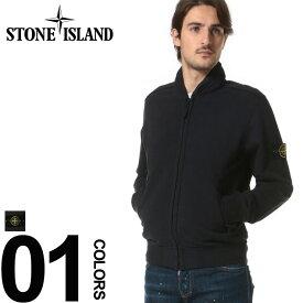 ストーンアイランド STONE ISLAND スウェット 袖ロゴワッペン フード フルジップ ジップポケット 長袖 パーカー SI671563020 ブランド トップス アウター ジップパーカー 無地 シンプル