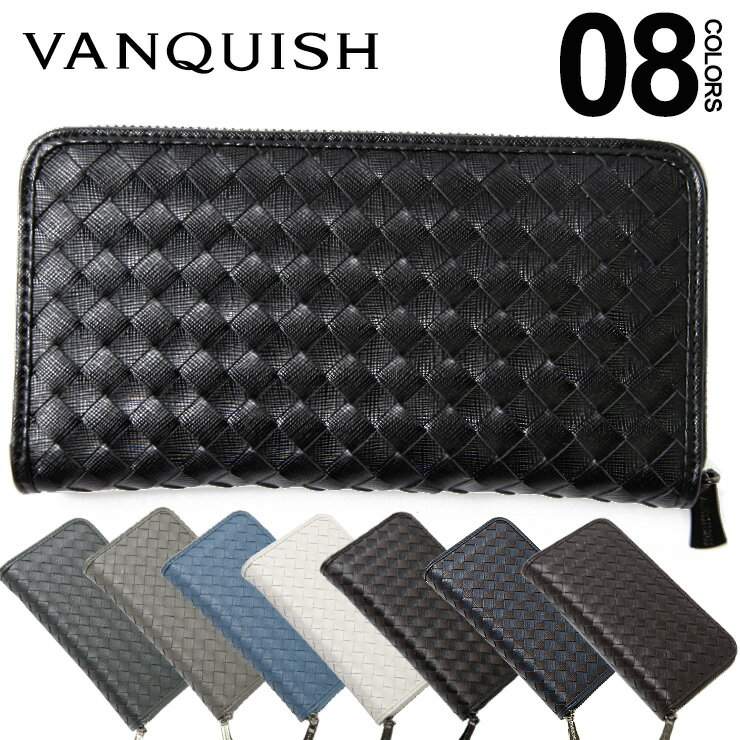 ヴァンキッシュ VANQUISH 財布 長財布 ウォレット ラウンドジップ イントレチャート レザー 牛革 編み込み ブランド メンズ VNQ712030 【endsale_18】