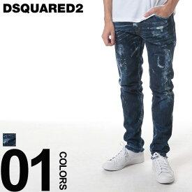 ディースクエアード DSQUARED2 ボタンフライ ジーンズ COOL GUY ダメージ加工 5P ブランド メンズ 男性 カジュアル ボトムス デニム ジーパン ダメージジーンズ D2LB0105S30342