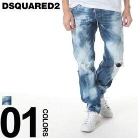ディースクエアード DSQUARED2 ボタンフライ ジーンズ ダメージ加工 綿 5P ブランド メンズ 男性 カジュアル ボトムス パンツ デニム ジーパン D2LB0252S30309
