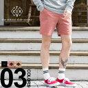 TCSS (ティーシーエスエス) ボードショーツ ロゴ 無地 ウエストコード ショートパンツ COMFORT WALKSHORTメンズ カジュアル 男性 メンズファッション ボトムス ショートパンツ