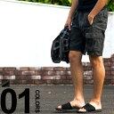 ハイドロゲン HYDROGEN ショートパンツ 迷彩柄 ウエストコード カーゴ ブランド メンズ 男性 カジュアル ボトムス ハーフパンツ カモフラ HY200528