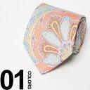 エトロ ETRO シルク100% ペイズリー柄 ネクタイ ブランド メンズ 男性 紳士 ビジネス 小物 ギフト プレゼント ラッピング 贈り物 ET120265...