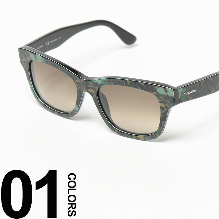 ヴァレンティノ Valentino ロゴ 総柄 ウエリントンフレーム サングラスブランド メンズ 男性 カジュアル ギフト プレゼント ラッピング 贈り物 眼鏡 メガネ VL720SB962 【zenonline】