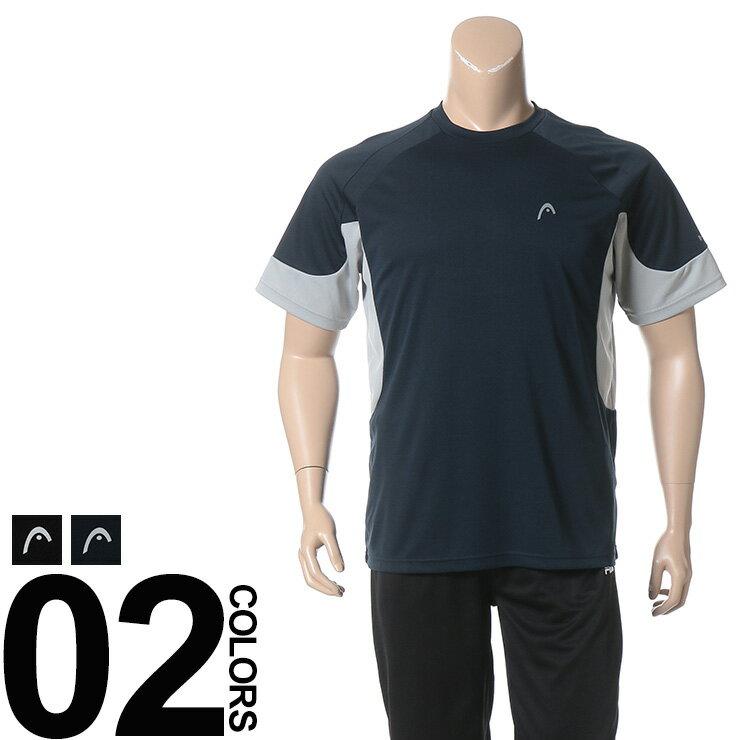 大きいサイズ メンズ HEAD (ヘッド) 再帰反射 抗菌防臭 吸水速乾 胸ロゴ クルーネック 半袖 Tシャツ BIG SIZE カジュアル トップス ティーシャツ 配色切り替え スポーツ
