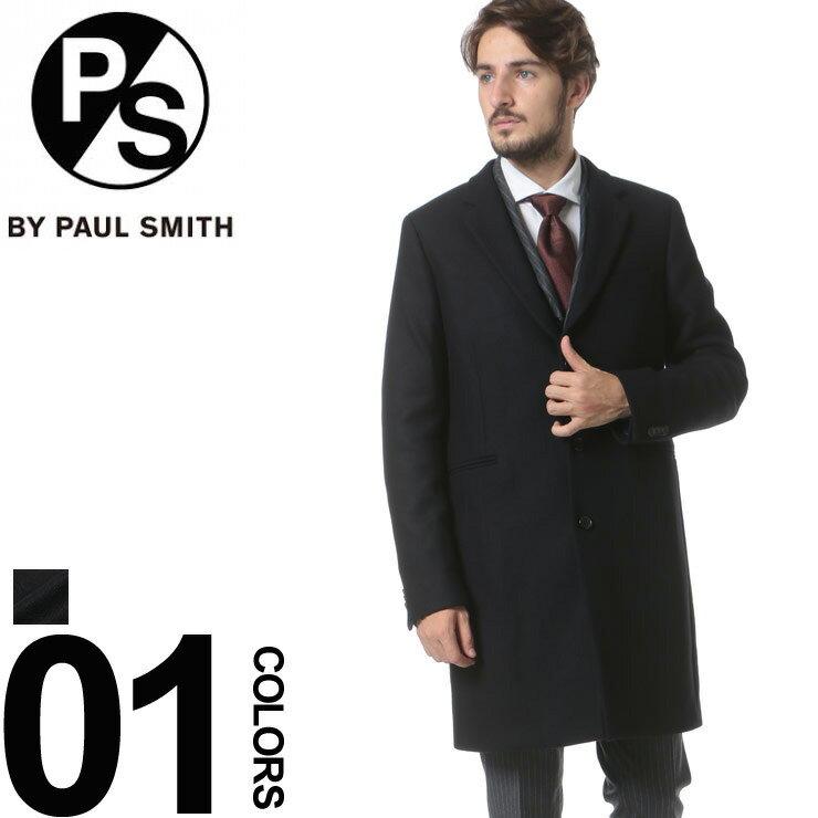 ポールスミス Paul Smith カシミヤ混 シングル 3ツ釦 チェスターコートブランド メンズ 男性 カジュアル ビジカジ アウター ロングコート シンプル 【PSPTXD116R74879】