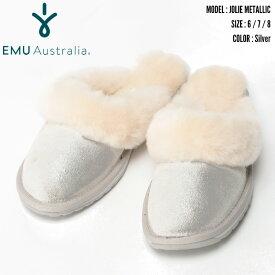 完全処分最終価格 エミュー オーストラリア EMU Australia レザー 内ボア ムートンサンダル JOLIE METALLIC ジョリー スリッパ ルームシューズ ブランド レディース 靴 サンダル 本革 シンプル ボア EMW11485