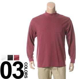 大きいサイズ メンズ B&T CLUB (ビーアンドティークラブ) 無地 モックネック ポケット付き 長袖 Tシャツ BIG SIZE カジュアル トップス ティーシャツ ロンT シンプル