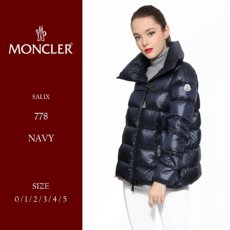 【ラスト1点/3サイズ】モンクレール MONCLER ダウンコート ダウンジャケット SALIX サリクス ナイロン ブランド レディース MCLSALIX7 dlbrand 【dl】brand