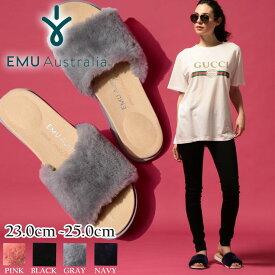 完全処分最終価格 エミュ オーストラリア EMU Australia サンダル シープスキン ファー スライドサンダル EMWROBE ブランド レディース 靴