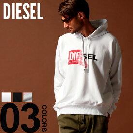 ディーゼル DIESEL パーカー スウェット プルオーバー ボックスロゴ めくりデザイン プリント ブランド メンズ DSS8WBIAEG