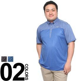 大きいサイズ メンズ MIZUNO (ミズノ) シャドーストライプ ストレッチ ソフト 半袖 ポロシャツ [3L-6L]