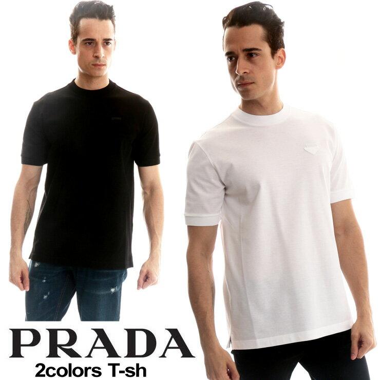 プラダ PRADA Tシャツ 半袖 鹿の子 クルーネック 胸ロゴ メンズ トップス PRUJN452XGS ブランド