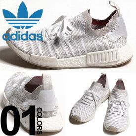 5b4a560a7d928 アディダス adidas スニーカー ニットアッパー NMD R1 STLT PK ブランド メンズ 靴 シューズ ADCQ2390