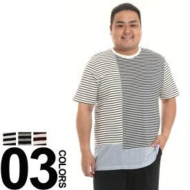 大きいサイズ メンズ NICOLE MORRISON (ニコルモリソン) 抗菌 ボーダー&ストライプ クルーネック 半袖 Tシャツ [3L-6L]