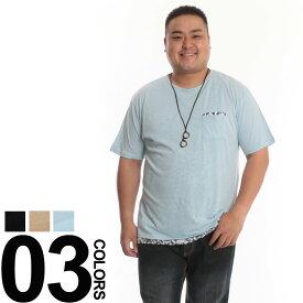 大きいサイズ メンズ Quash (クアッシュ) アンサンブル 半袖 Tシャツ 総柄 タンクトップ ネックレス付き カジュアル トップス セット 3点 アクセサリー付き 柄物 クルーネック 重ね着 ZM25521S