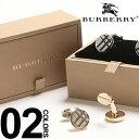バーバリー BURBERRY カフリンクス 真鍮 ラウンドチェック カフス メンズ ブランド 紳士 ビジネス アクセサリー BBCUF…