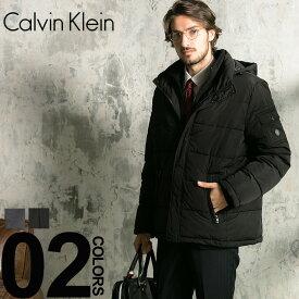 カルバンクライン コート Calvin Klein CK 中綿 ジャケット ブルゾン フード パーカー ブランド メンズ アウター CKCM808299
