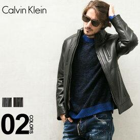 カルバン クライン Calvin Klein 裏ボア フェイクレザー ジャケット ブランド メンズ アウター ジップ ブルゾン PUレザー CKCM891041