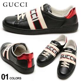 グッチ GUCCI レザー ロゴ ジャガードストライプ ローカットスニーカー ブランド メンズ 靴 シューズ スニーカー メタリック GC5234690FIV0