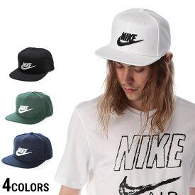ナイキ キャップ NIKE 3Dロゴ スナップバック キャップ FUTURA PRO CAPメンズ カジュアル 男性 ファッション 小物 帽子 ハット ロゴ サイズ調節 シンプル 891284