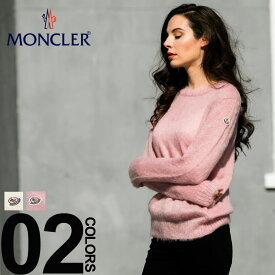 モンクレール ニット セーター レディース MONCLER モヘア クルーネック ニット ブランド レディース トップス セーター MCL90922529489S