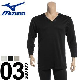 大きいサイズ メンズ MIZUNO (ミズノ) 秋冬対応 ブレスサーモ Vネック 長袖 アンダーTシャツ [3L-6L]