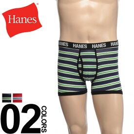 大きいサイズ メンズ Hanes (ヘインズ) 3Dシルエット ストレッチ ボーダー 前開き ボクサーパンツ [3L-5L]