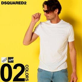 ディースクエアード DSQUARED2 Tシャツ 半袖 ストレッチ ロゴ プリント クルーネック ブランド メンズ トップス カットソー D2DCM200030 SALE_1_a