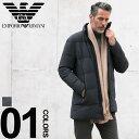 エンポリオ アルマーニ コート EMPORIO ARMANI フード収納 ダウンコート ブランド メンズ アウター ビジネス EA6Z1L74…