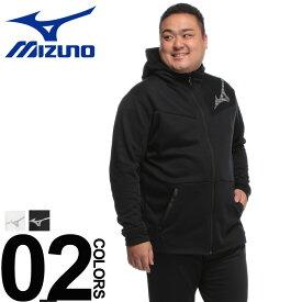 大きいサイズ メンズ MIZUNO (ミズノ) 裏起毛 フルジップ スウェット パーカー [3L-6L]
