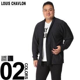 大きいサイズ メンズ LOUIS CHAVLON (ルイシャブロン) アンサンブル 前開き カーディガン Vネック 半袖 Tシャツ [3L-5L]