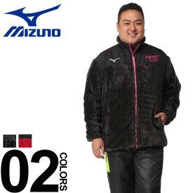 大きいサイズ メンズ MIZUNO (ミズノ) N-XT ボア フルジップ 中綿 ジャケット [3L-6L]