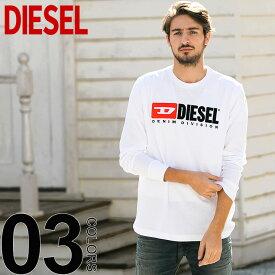 ディーゼル DIESEL Tシャツ 長袖 ロゴ クルーネック ブランド メンズ トップス ロンT カットソー DSSLJYCATJ
