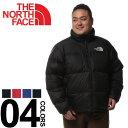 大きいサイズ メンズ THE NORTH FACE (ザ ノースフェイス) 1996 RETRO NUPTSE JACKET ...