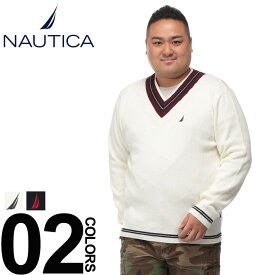 大きいサイズ メンズ NAUTICA (ノーティカ) ワンポイント ライン Vネック セーター [1XL-3XL]