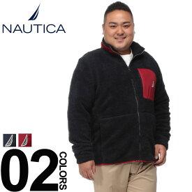大きいサイズ メンズ NAUTICA (ノーティカ) アームロゴ フルジップ ボアジャケット [1XL-3XL]