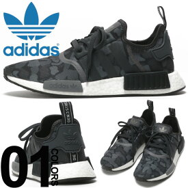 アディダス オリジナルス adidas originals スニーカー ストレッチアッパー カモフラ 迷彩 NMD_R1 ブランド メンズ 靴 シューズ Boost ADD96616
