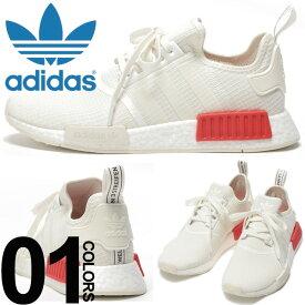 アディダス オリジナルス adidas originals スニーカー ストレッチアッパー スリーストライプス NMD_R1 ブランド メンズ 靴 シューズ Boost ADB37619