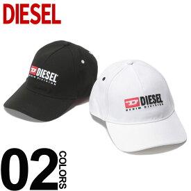 ディーゼル DIESEL キャップ ロゴ コットン ブランド メンズ レディース 帽子 スナップバック DSSIIQLAOI