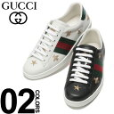 グッチ GUCCI スニーカー レザー スタービー ウェブライン ローカット ブランド メンズ 靴 シューズ 革 星 蜂 ハチ GC…