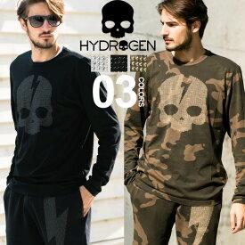 ハイドロゲン HYDROGEN Tシャツ 長袖 ロンT スカル ラインストーン クルーネック カットソー ブランド メンズ トップス ドクロ HY230126