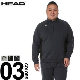 大きいサイズ メンズ HEAD (ヘッド) 裏起毛 ハーフジップ トレーナー [3L-6L]