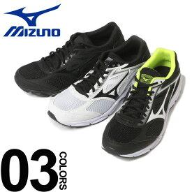 大きいサイズ メンズ MIZUNO (ミズノ) メッシュ 幅広3E ローカットスニーカー MAXIMIZER 21 [29.0-30.0cm]