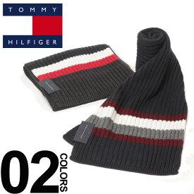 トミーヒルフィガー マフラー TOMMY HILFIGER ライン リブ ブランド レディース メンズ TMH8C83248F8